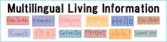 Multilingual Living Information