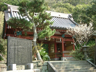 Sunosaki Shrine