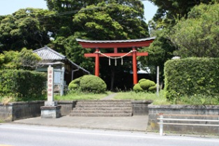 Kainannatagiri Shrine